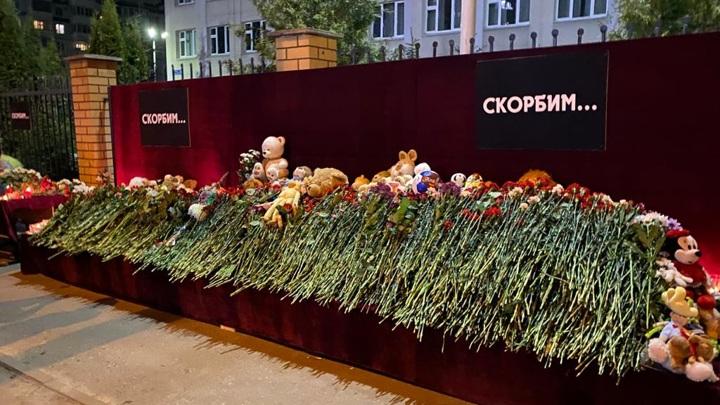 Эрдоган выразил Путину соболезнования в связи с трагедией в Казани