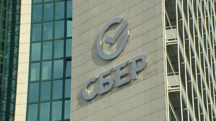 Прогноз Сбербанка: Банк России повысит ключевую ставку до 7,75%