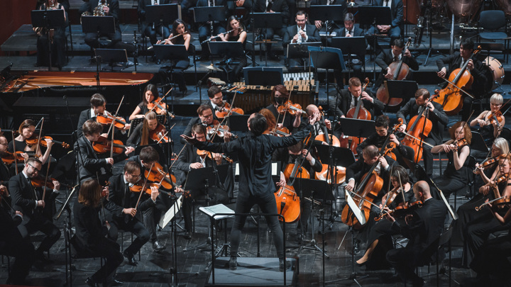 оркестр musicAeterna