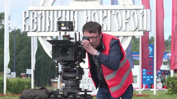 Большое российское кино: работа региональных комиссий