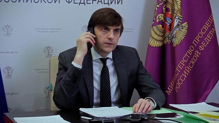 Кравцов: учителя защитили детей от Галявиева