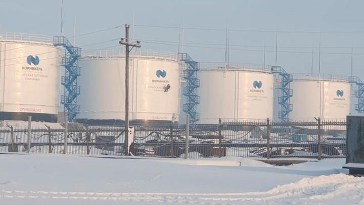 В Красноярском крае устраняют утечку топлива из промышленного резервуара