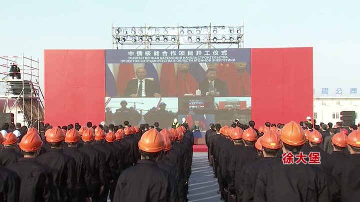 Россия и Китай продлили Договор о добрососедстве и дружбе на пять лет