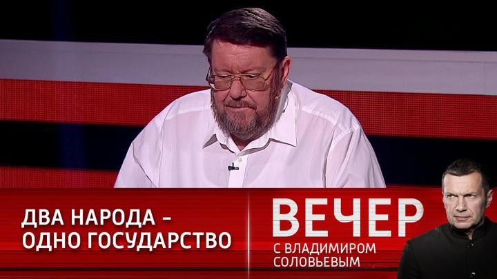 """Сатановский: """"никого не интересуют газ и население Украины"""""""