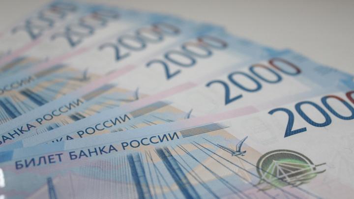 Средняя заработная плата в Карелии достигла более 46 тысяч рублей