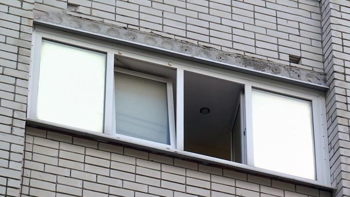 В Перми 4-летний ребенок погиб, выпав из окна
