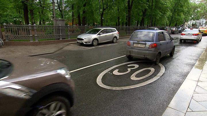 Сбрось скорость: москвичи сами выберут улицы, где замедлят трафик
