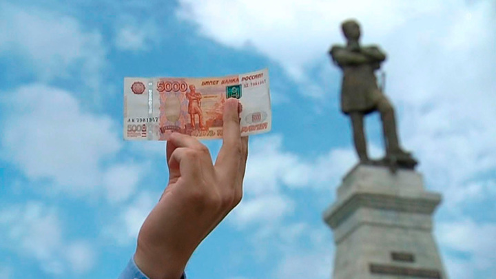 Рубль подскочил после объявления о продаже долларов из резервов