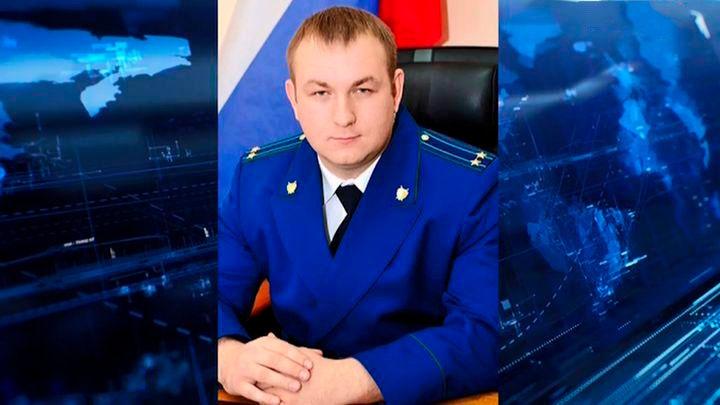 Путин назначил прокурора Тульской области