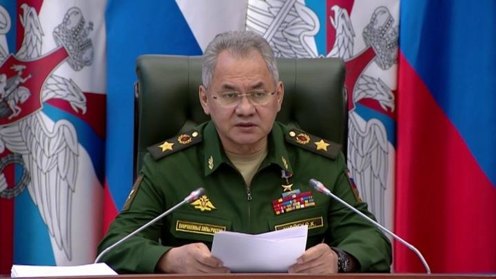 Шойгу объявил о начале программы обновления военных комиссариатов