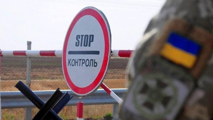 Украинская спецоперация на границе с Россией закончилась полным провалом