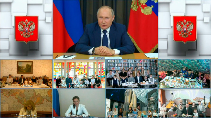 Путин назвал многодетные семьи основой будущего России