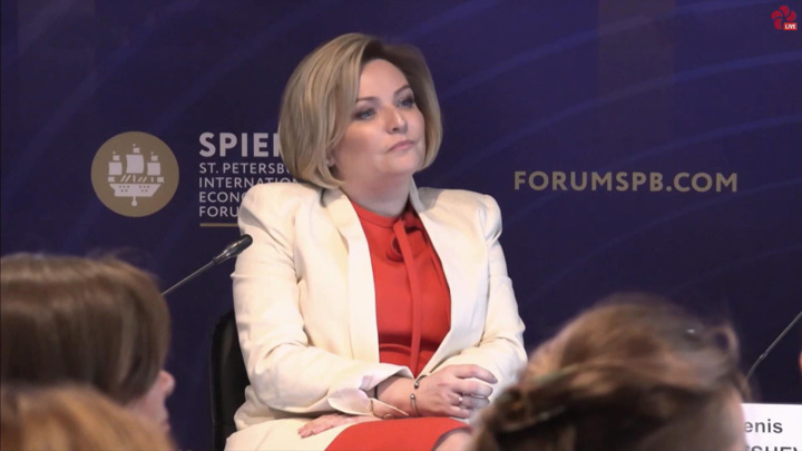 На Международном экономическом форуме обсудили культурные коды новой реальности