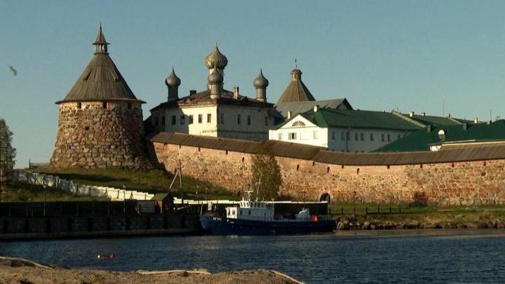 Соловецкий архипелаг открыли для туристов ипаломников