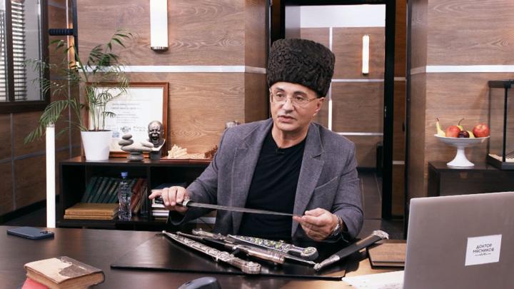 Мясников раскрыл секреты кавказского долголетия