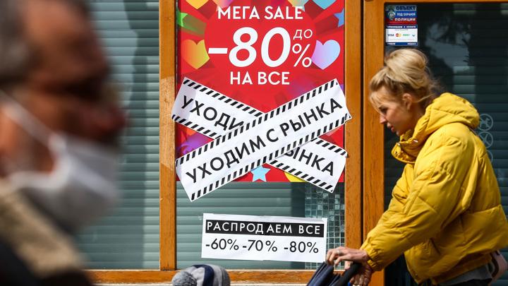 В Крыму запретят иностранные слова в рекламе