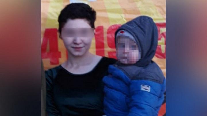 Новосибирская полиция подключилась к поискам 17-летней матери с годовалым сыном