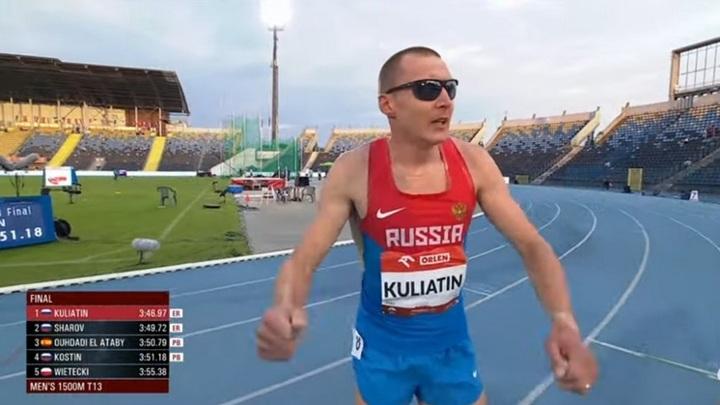 Новосибирец установил рекорд Европы на чемпионате по легкой атлетике среди слепых