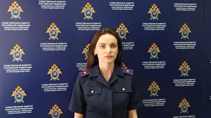 Представитель СКР по Краснодарскому краю Наталья Трифанова