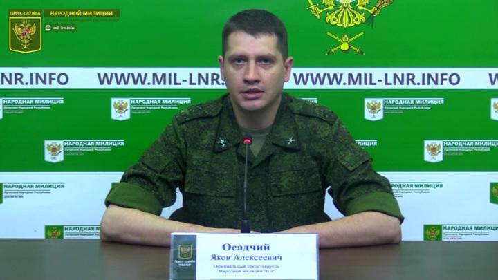 У украинских диверсантов могло быть американское оружие