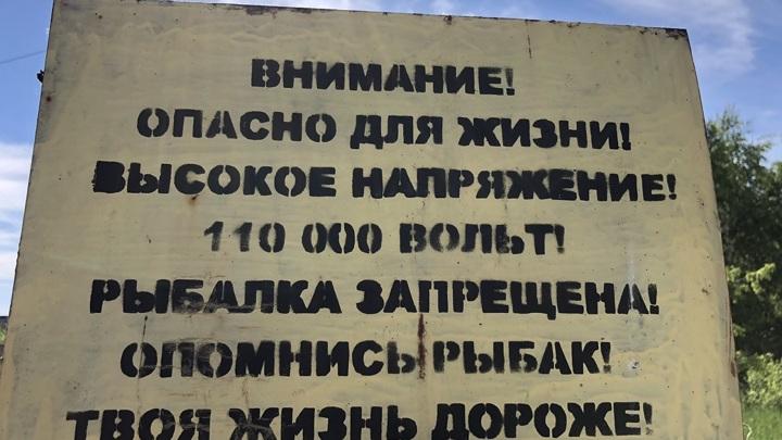 СУ СКР по Челябинской области