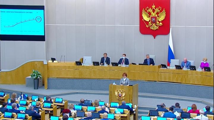 Набиуллина: российская экономика восстановилась до докризисного уровня
