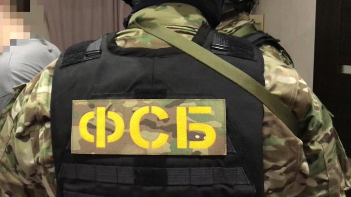 ФСБ: обезврежены четверо сторонников запрещенной ИГИЛ