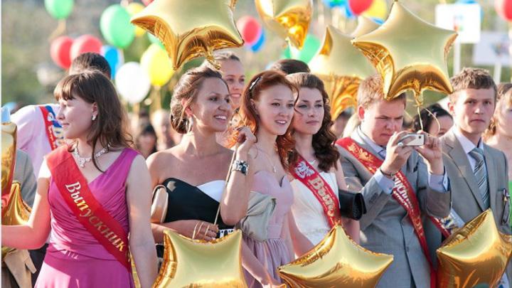 Выпускные для ульяновских школьников проведут с учетом ковид-ограничений