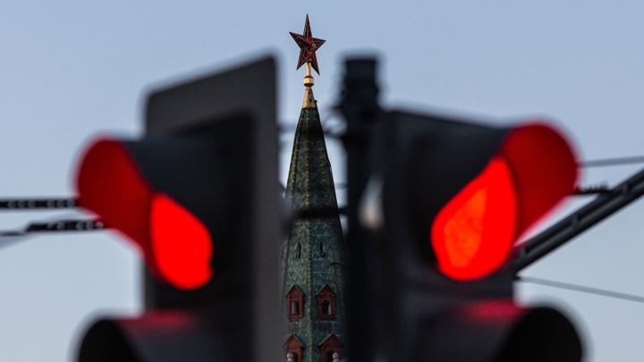 В Москве за нарушение скорости будут наказывать красным светом