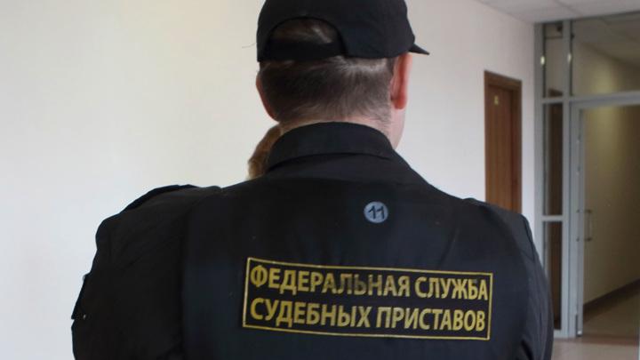 В России впервые изъяли единственное жилье должника