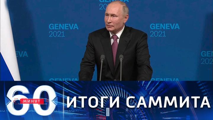 Путин считает, что России и США нужно объединить усилия в решении проблем