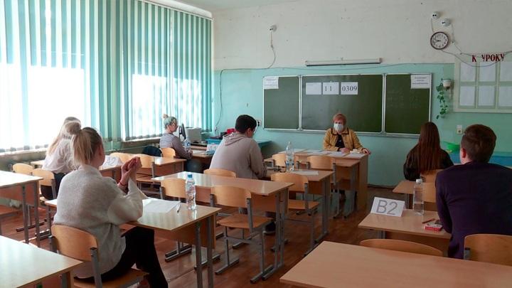 В Москве завершился основной период сдачи ЕГЭ