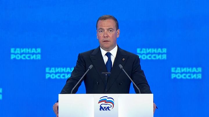 Медведев призвал участников съезда поддержать инициативу президента