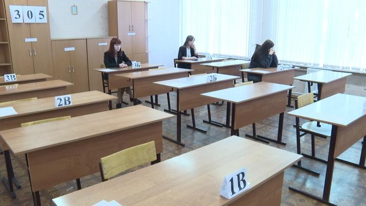 Рекорд стобалльников: в Ярославской области лучшими стали 62 выпускника