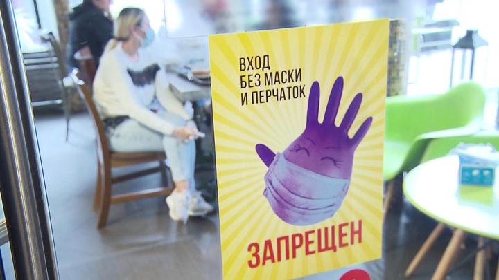 Введенные Собяниным ограничения коснутся 1,9 миллиона москвичей