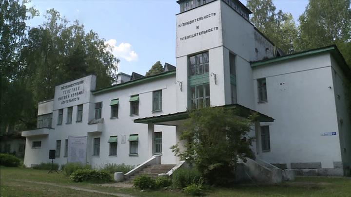 Музей ученого-физиолога Ивана Павлова в Ленинградской области обновил экспозицию