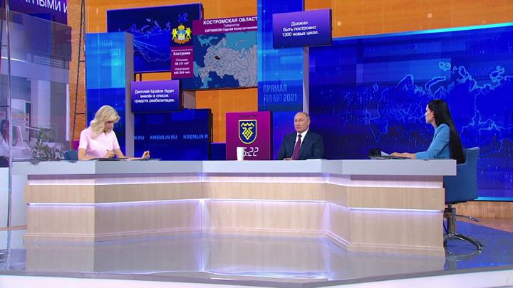 Путин призвал Центробанк активнее бороться с фишинговыми сайтами