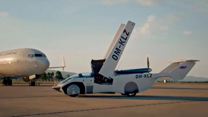 AirCar совершил первый междугородний рейс