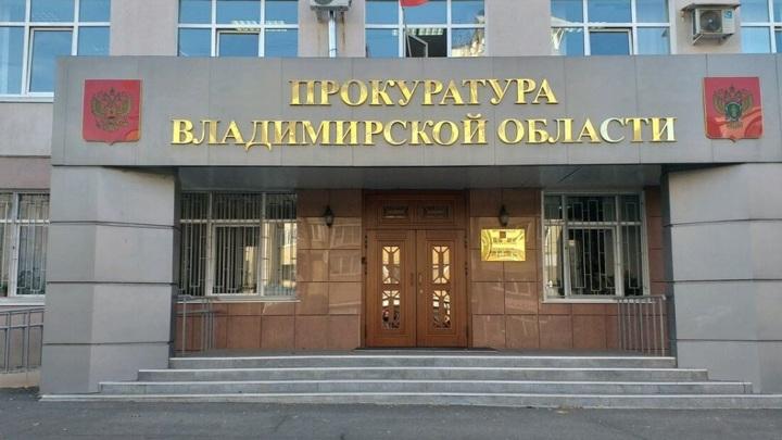 В Коврове после убийства лося возбудили уголовное дело