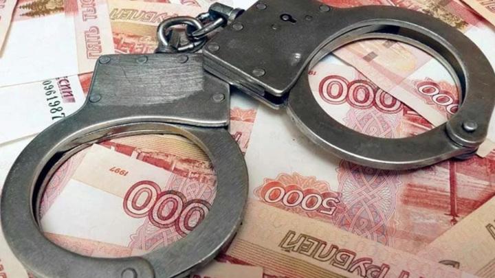 Бывшего главбуха МФЦ Ростова будут судить за мошенничество на полмиллиона рублей
