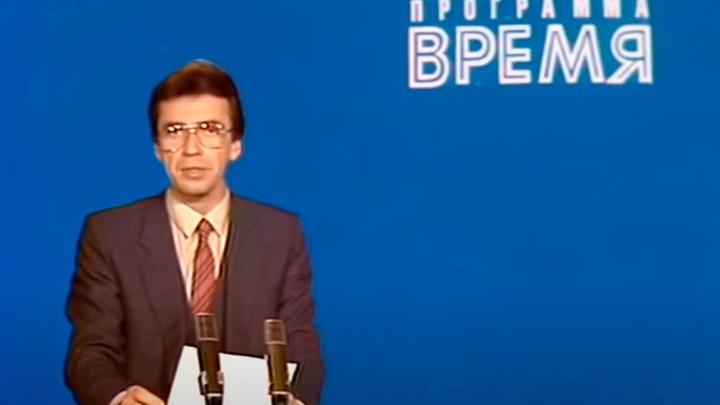 Умер знаменитый диктор Юрий Петров