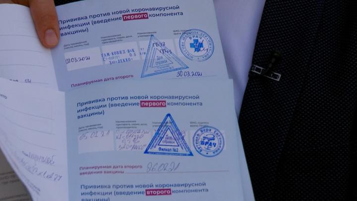 В Электростали медики арестованы за подделку сертификатов о вакцинации от COVID-19
