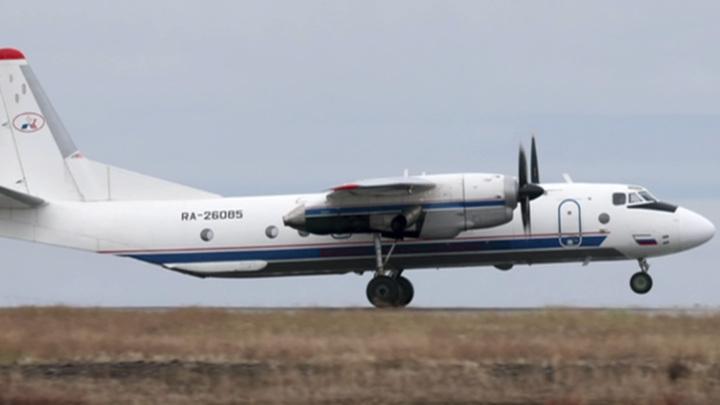 Следком возбудил уголовное дело после исчезновения самолета Ан-26