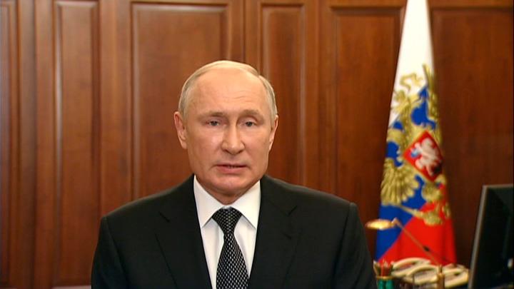 Путин: государство должно обеспечить права и свободы граждан