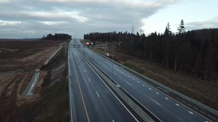 На развитие транспортной системы выделят 53 млрд рублей