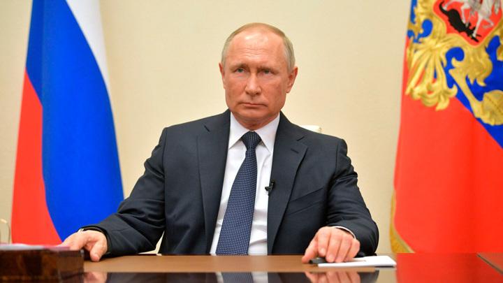Президент подписал Указ о награждении государственными наградами Российской Федерации