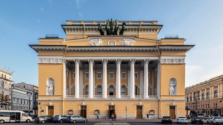 К юбилею Александринского театра