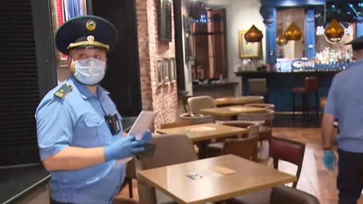 Рейд в центре Москвы нарушителей ограничений не выявил