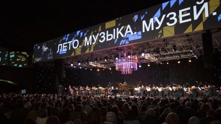 """Музыкальный open-air фестиваль """"Лето. Музыка. Музей"""" пройдет в Подмосковье"""