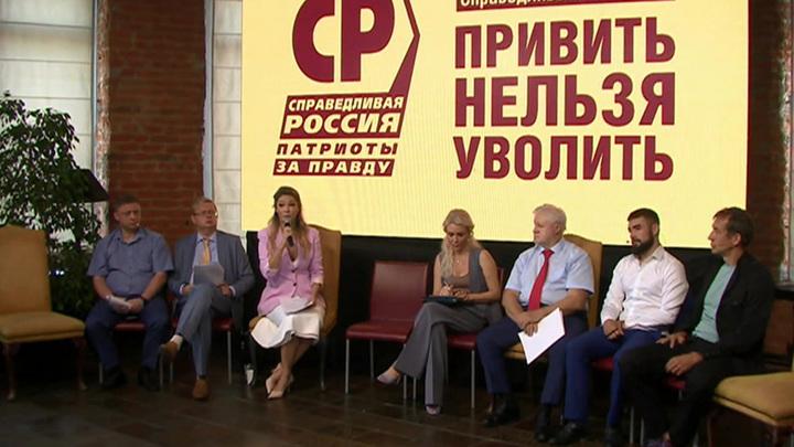 Единый день голосования: ЦИК завершает прием документов от партий